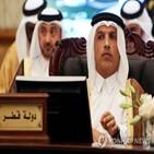 카타르,재무장관