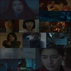 화선,임주호,구원,변종인간,김지민,도윤,다크,도윤이,사람