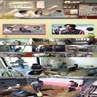 인테리어,공간,도전자,발코니,베란다,홈즈