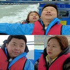 홍현희,정호영