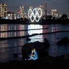 도쿄올림픽,일본,코로나19,긴급사태,상황