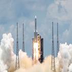 로켓,중국,추락,잔해,지구
