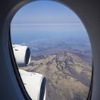 여행,무착륙,스페인,비행,비행기,라운지,백록담,관광,승객,상공