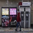 위안화,디지털,중국,결제,도입,미국,사용,국제,거래,인민은행