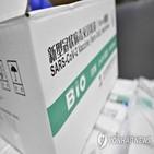 백신,시노팜,승인,사용,코로나19,긴급,자료,대한