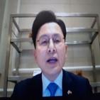 쿼드,한국,대표