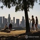 인구,처음,최근,증가,캘리포니아