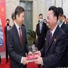 관계,북중,중국,베이징,김정은,북한,방중,코로나19