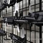 유령총,총기,규제,경찰,공개