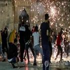 이스라엘,팔레스타인,외무부,촉구,예루살렘,성명,비난,주민