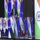 합의,인도,중국,협상,양측