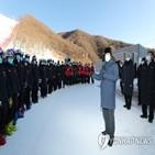 중국,베이징,개최,위원장,동계올림픽
