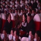 남조선,호전광,책동,비난,대결,악화