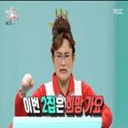 김다비,김신영,광고