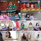 유민상,유재석,청춘,KBS,김민경,당산동,웃음,컴백홈,폭소