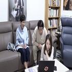 팬카페,최양락,방송,라이브