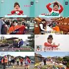 김다비,둘째이모,이모,조카,전참