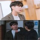 김지석,멸망,특별,기대,박보영