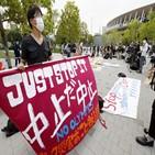 일본,도쿄올림픽,확산,확진자가,긴급사태