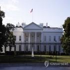 백악관,기록,공개,바이든,대통령,방문자,투명성
