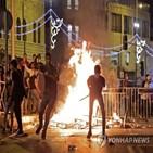 이스라엘,팔레스타인,시위,예루살렘,주민,격렬,경찰,부상자,갈등,이날