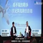 대만,중국,중국군,능력,수송기,작전,연구원,공중