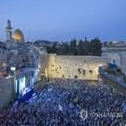 팔레스타인,주민,예루살렘,깃발,행사