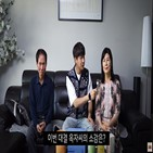 장대원,김승현,가족,제품,영상