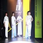 골드클래스,행사,추구,중국