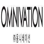 음악,옴니베이션,제작,음악감독,다양