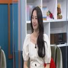 김세희,수지,대시,기자