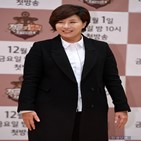 박세리,코로나19,일상