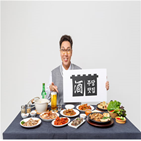 브랜드,주당맛집,김영철,발탁,진행,모델,안주