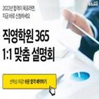공무원,에듀윌,설명회,독한,대구학원