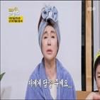 댓글,김청,박원숙