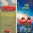 자동차,베트남,빈패스트,시장,현대차,주식시장,미국,시작