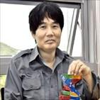 한국인,교수,유전자,분석,연구,예산,활용