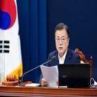 한국,일본,나라,정부,요청,가치,미국,방한,문대통령,중국