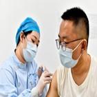 백신,중국,코로나19,테크,바이오,합작사