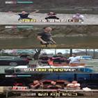 트레이너,쌍둥이,SBS,입수