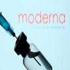 백신,결과,식약처,투여,효과,검증