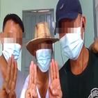 군부,군사훈련,훈련,미얀마,방법,싸이,반군,캠프,사람,아웅