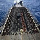 선박,무기,예멘,해군,미국