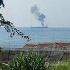 시리아,화재,통신,탱커선,정유공장,발생