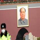 청년,중국,마오주석어록,임원