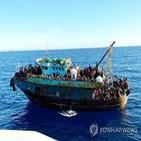난민,이탈리아,낚싯배,1천400,인신매매