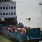 여객선,방글라데시,상황,바이러스,백신,인파,인도