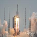 중국,로켓,우주,미국,잔해,우주정거장,추락,기준,창정,과정
