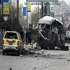아프간,탈레반,테러,폭탄,미군,철수,공격,버스