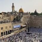 이스라엘,팔레스타인,주민,경찰,유대인,동예루살렘,사태,시위